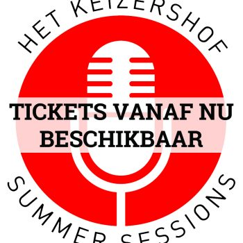 Summer Sessions 2019 - 12/07/19